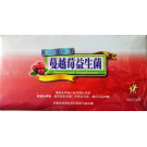 蔓越莓益生菌(一盒30包)
