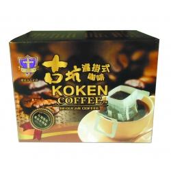 極品古坑濾掛式咖啡